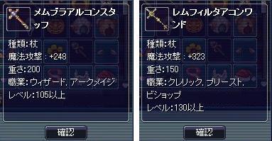 1028-item.jpg