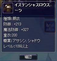 1028-item01.jpg