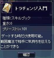 1031-004-01.jpg