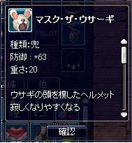 20060410195455.jpg