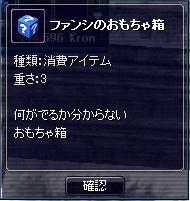 20060709133033.jpg