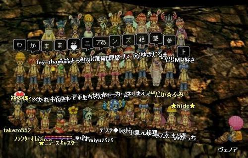 20061120021805.jpg