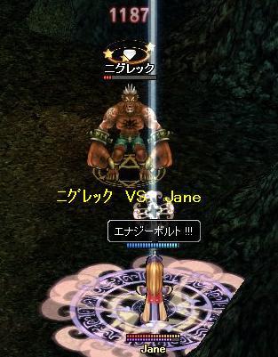 79-0428-kaba2-01.jpg