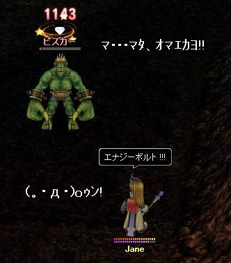 79-0428-kaba3-5.jpg