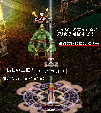 79-0428-kaba3-8.jpg