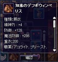 lv79-m.jpg
