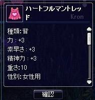 manto-item.jpg
