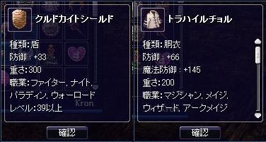 zero2f.jpg