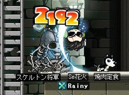 08.8.24.5