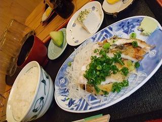 ウツボ定食