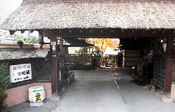 東京都あきる野市 会席 懐石  秋川渓谷 季節料理 割烹 川波 日本料理