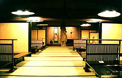 あきる野市 日本料理 黒茶屋