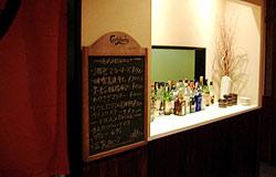 東京 あきる野 カクテル が充実した 洋風居酒屋 SOIL