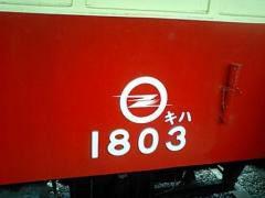 CA340450.jpg