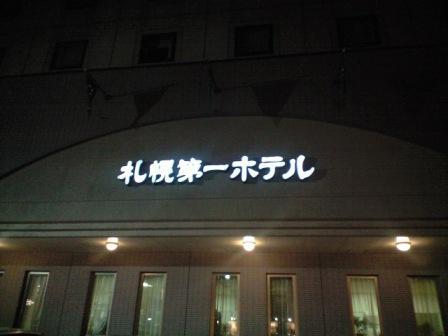 CA3A0168.jpg