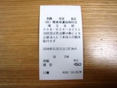 P1210206.jpg