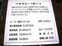 P4160156.jpg