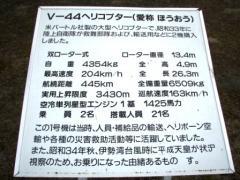 P4160157.jpg