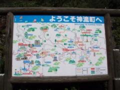 PA070015.jpg