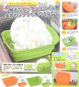 シリコン洗い桶