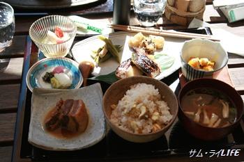 029定食