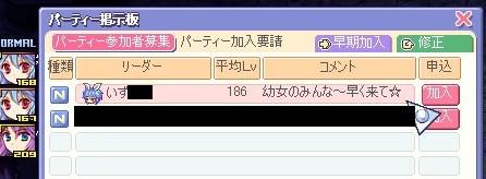 screenshot0698.jpg