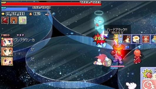 screenshot0703.jpg