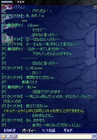 screenshot1020.jpg