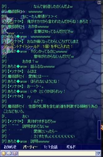 screenshot1024.jpg