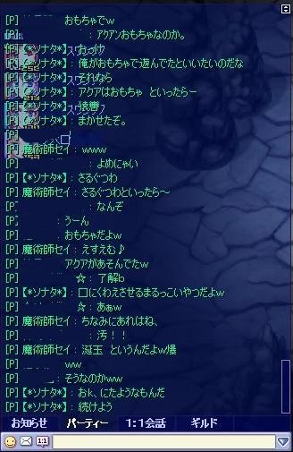 screenshot1026.jpg