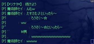 screenshot1027.jpg