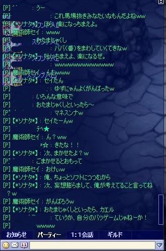 screenshot1034.jpg
