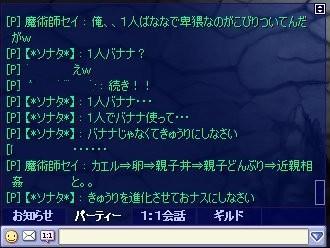 screenshot1035.jpg
