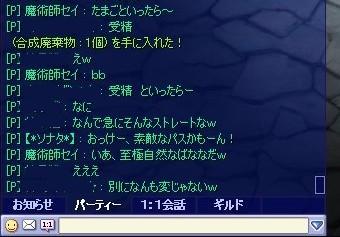 screenshot1038.jpg