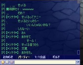 screenshot1039.jpg