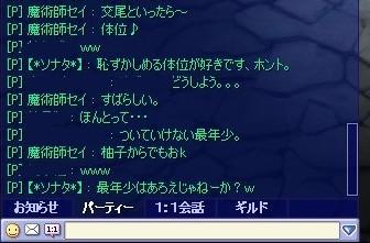 screenshot1041.jpg