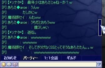 screenshot1042.jpg