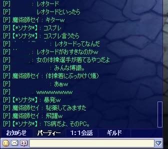 screenshot1044.jpg