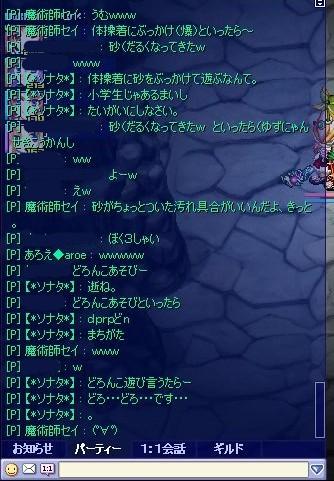 screenshot1045.jpg