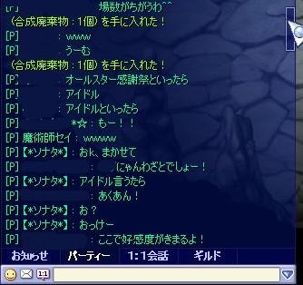 screenshot1047.jpg