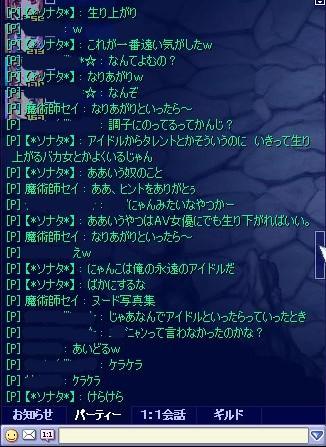 screenshot1049.jpg