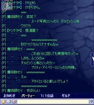 screenshot1051.jpg