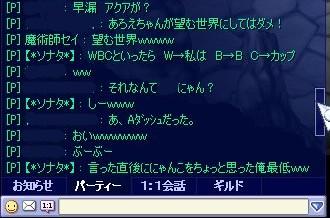 screenshot1053.jpg