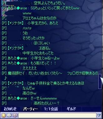 screenshot1059.jpg