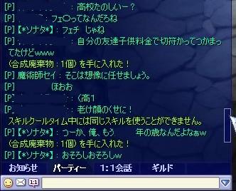 screenshot1060.jpg