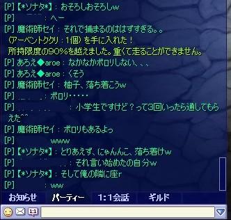 screenshot1061.jpg