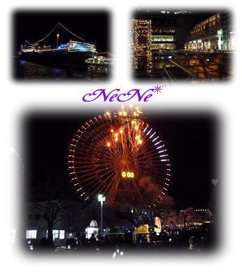 横浜カウントダウン&夜景