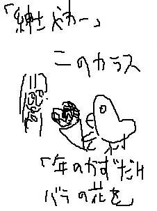 20061005132012.jpg