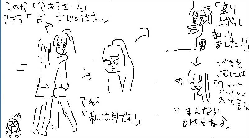 20061005132139.jpg
