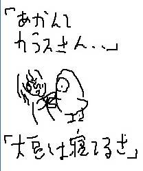 20061005133726.jpg